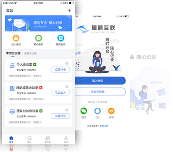 Android客户端